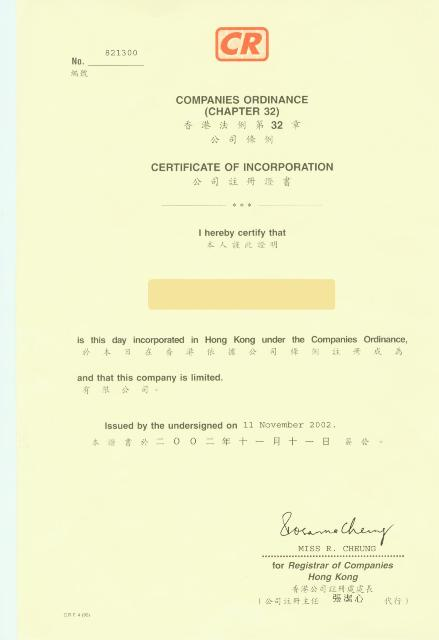 Hanoi eregulations certified copy of certificate of incorporation 01 certified copy of certificate of incorporation yelopaper Choice Image